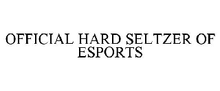 OFFICIAL HARD SELTZER OF ESPORTS